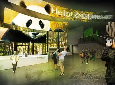 成都大熊猫博物馆