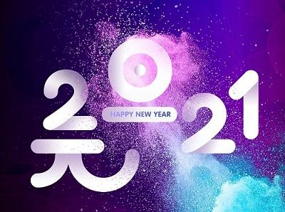 贝博下载网站与您一起喜迎新年,再创辉煌!